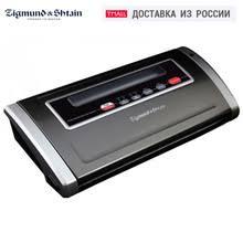 <b>Вакуумный контейнер</b>, купить по цене от 290 руб в интернет ...