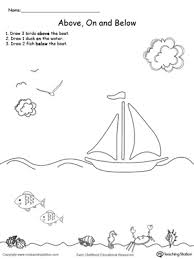 Kindergarten Position and Direction Printable Worksheets ...Drawing Objects Above, On, and Below