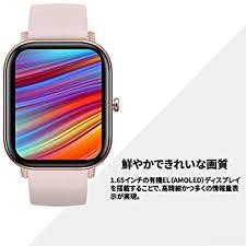 <b>Amazfit GTS</b> Smartwatch, Activity Tracker with GPS (Pink): Amazon ...