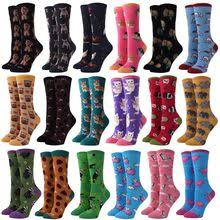 Elephant Socks Women Promotion-Shop for Promotional Elephant ...