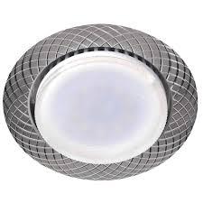 <b>Точечный светильник ЭРА</b> Клик 1хGX53 серебро 809001093 ...