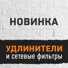 <b>F</b>-<b>разъем RG</b>-<b>6</b> (GOLD) <b>PROconnect</b> – купить оптом в Москве по ...