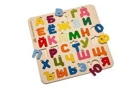 "<b>Пазл Wood</b> Machine Доска - Сортер ""Алфавит"" Азбука — купить в ..."
