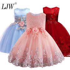 2019 Lace Sequins Formal Evening Wedding <b>Gown</b> Tutu <b>Princess</b> ...