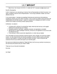 cover letter customer service resume cover letter customer service cover letter best customer service representative cover letter examples professional xcustomer service resume cover letter extra