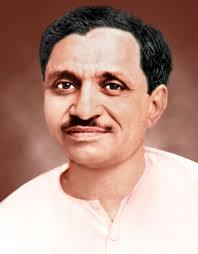 Image result for Deendayal Upadhyaya