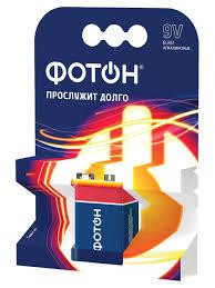 Батарейка <b>ФОТОН</b> 6LR61 / <b>Крона</b> 9V <b>Фотон</b> 7029307 в интернет ...