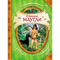 """<b>Книга</b> """"<b>Маугли</b>. В гостях у сказки"""" Киплинг Р., <b>Росмэн</b> купить по ..."""