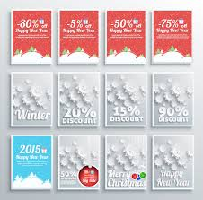 holiday prints parties promos team avalon winter christmas design elements