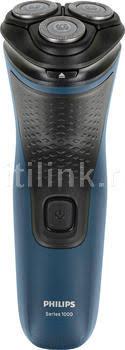 Электробритвы <b>Philips</b> - купить электробритву <b>Филипс</b>, цены и ...