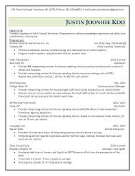 hvac resume help   cv writing service com    resume must show eagerness to learn new skills  passion for the work  classroom training  and on site people who searched for hvac service manager  job