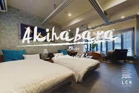 Апартаменты/квартира Akihabara Luxury Cityhouse (Япония ...