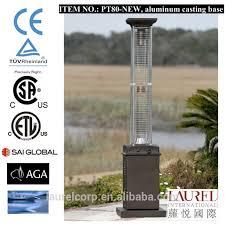 tube patio heater ph