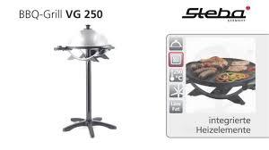 Гриль <b>барбекю Steba VG 250</b> BBQ GRILL - YouTube