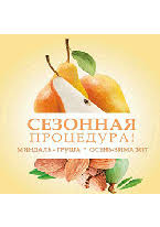 <b>Sothys</b> Крем <b>Professional</b> Products Cristalline Modelling Cream ...