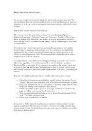 resume for high school students resume badak sample high school student resume by palerpos23