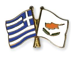 Αποτέλεσμα εικόνας για αποτελέσματα για τα Πανεπιστήμια Κύπρου 2016