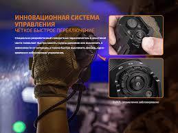<b>Fenix TK35</b> UE <b>2018</b> | официальный сайт lumenhouse.ru