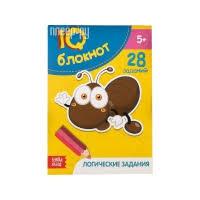 <b>Пособие Книжка-игрушка Буква-ленд IQ</b> Воображение 2599340