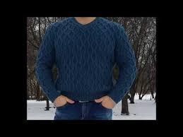 Мастер класс. Расчеты на <b>мужской</b> пуловер. 1 часть. - YouTube