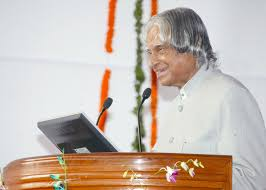 college essays college application essays essay apj abdul kalam essay writing con of my dreams the ऐ पी जे अब्दुल कलाम के अनमोल विचार apj abdul kalam