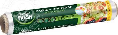 Купить <b>Пленка пищевая</b> Master <b>Fresh</b> суперэластичная 135м с ...