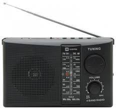 <b>Радиоприемник HARPER HDRS</b>-<b>288</b> — купить и выбрать из ...