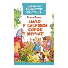 колпакова ольга валерьевна как учились на руси