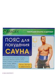 <b>Пояс для похудения</b> BRADEX 2232622 в интернет-магазине ...