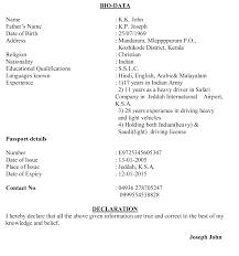 sample resume bio data sample resume bio data makemoney alex tk