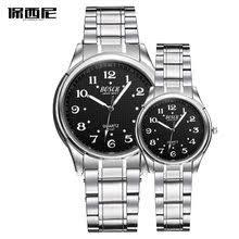 """Главная > отзывы > Наручные часы > """"часы бренд bosck"""" 134 ..."""