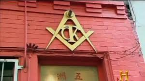 Image result for symbol symbol freemasonry in china