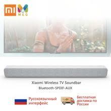Беспроводная ТВ-<b>Колонка Xiaomi</b>, <b>bluetooth</b>-колонка, стильная ...