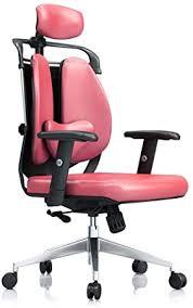 GIRISR <b>Office Chair</b> Ergonomic Computer Chair <b>Artificial</b> Leather ...