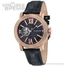 Купить наручные <b>часы James McCabe JM</b>-<b>1018</b>-05 с доставкой по ...