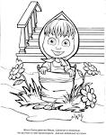 Раскраска для малышей онлайн бесплатно маша и медведь