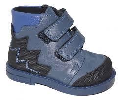 <b>Dandino Ботинки для мальчика</b> - Акушерство.Ru