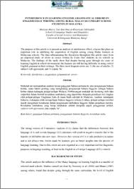 interference in learning english  grammatical errors in english    abstract