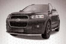 <b>Защита переднего бампера d57</b> Chevrolet Captiva 2013 ...
