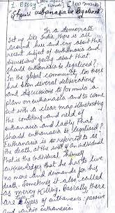 essay health promotion uk essay health promotion essay image essay essay on health promotion health promotion uk essay