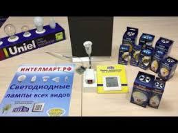 Видеозаписи INTELMART светодиодные лампы ленты ...