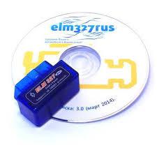 Диагностический <b>адаптер</b> ELM327 <b>Bluetooth</b> Mini 1.5 купить в ...