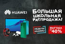 Купить <b>чехлы</b> для телефонов <b>Xiaomi</b> в интернет-магазине М ...