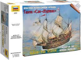 <b>Звезда Сборная модель Флагман</b> Непобедимой армады галеон ...