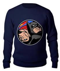 """Мужские свитшоты c неординарными принтами """"superman ..."""