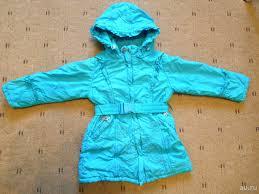 <b>Куртка</b> детская KIKO с поясом <b>бирюзовая</b> (р.98) для <b>девочки</b> ...