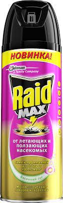 <b>RAID</b>® Max <b>Аэрозоль</b> против летающих и ползающих <b>насекомых</b> ...