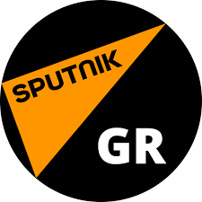 Sputnik Ellada