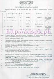 uts new jobs ministry of defence mod jobs written test uts new jobs ministry of defence mod 2017 jobs written test syllabus mcqs paper for assistant