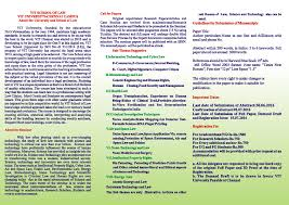 science school papers call for papers vit school of law s national seminar on law science and technology middot graduate essay outline